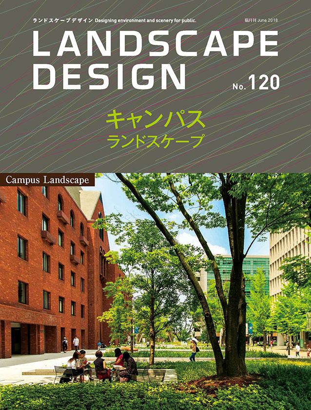 雑誌『ランドスケープデザイン 』で冊子『Go to Portland Go to PARK』をご紹介頂きました。