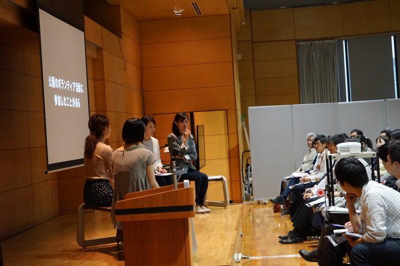 イベント「もっとやれる!日本の公園 〜日本とニューヨークの視点でこれからの公園を語る〜」を開催しました!