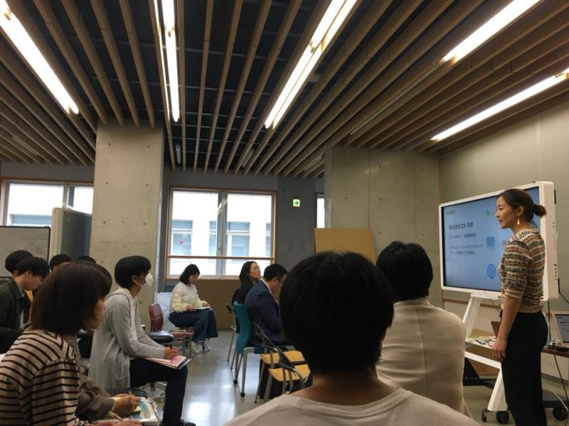東洋大学の授業の中でPARKFULの取り組みについてお話をさせて頂きました!