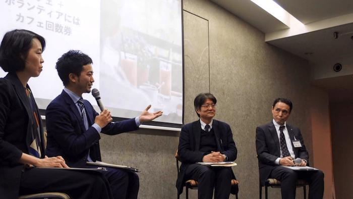 コトラボ企画協力の名古屋市公園経営シンポジウム「名古屋市1500公園の可能性を開く」が開催されました!